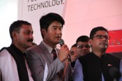KOICA confirms support for Digital Island Moheshkhali