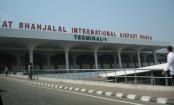 40 gold bars seized at Shahjalal International Airport, 2 held