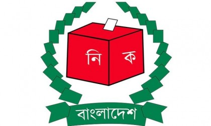Elections to 6 city corporations before parliamentary polls