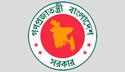 Govt losses Tk 58,000cr revenue a year