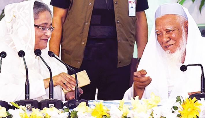 Secular Bangladesh: Is It An Impossible Dream?