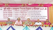 Inauguration programme at Jagannath University