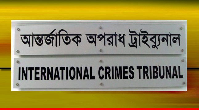 Charge pressed against 4 Netrakona 'war criminals'