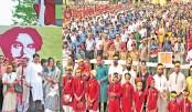 Thousands recite Nazrul's 'Bidrohi'