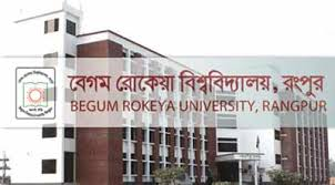 Rokeya University VC freed after 13 hours confinement