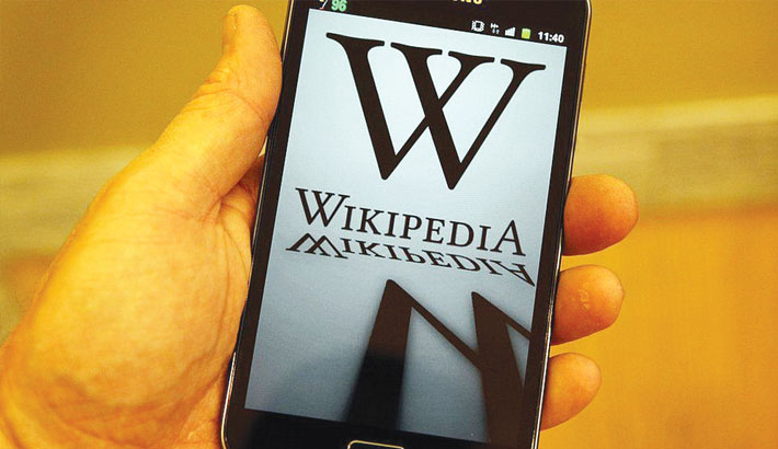 China to launch Wikipedia rival in 2018