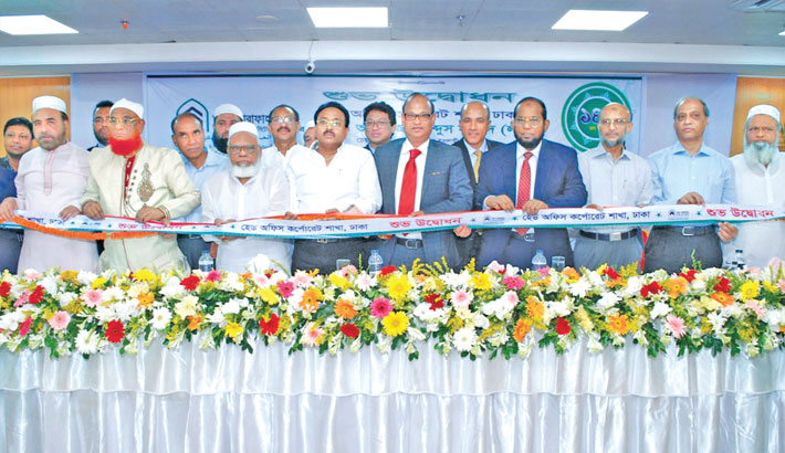 Al-Arafah Bank opens corporate branch at Paltan