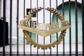 Bangladesh received highest ADB fund in 2016