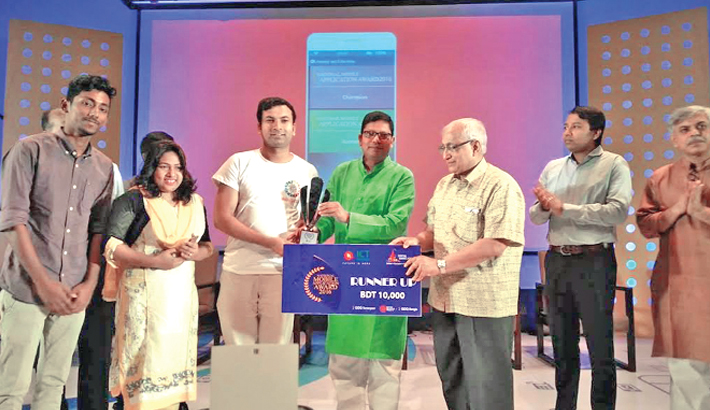 Brain Equation wins Mobile Application Award