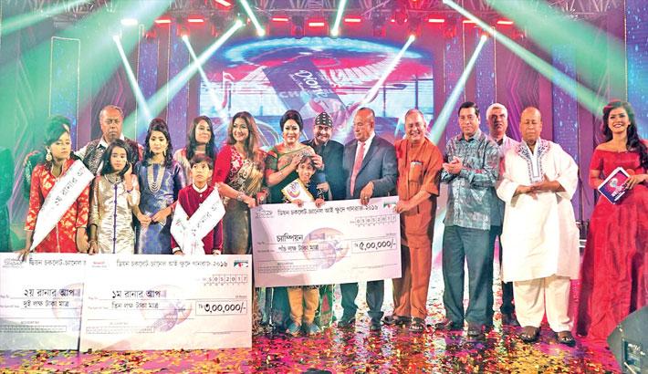 Ankon crowned Channel i 'Khude Gaanraj'