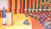 Summer semester orientation held at IUB