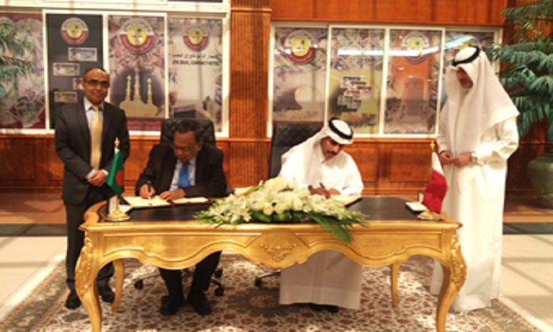 Bangladesh, Qatar central banks sign MoU to enhance cooperation