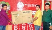 King Brand Cement distributor holds halkhata at Saidpur