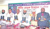 Book on learning holy Quran unveiled