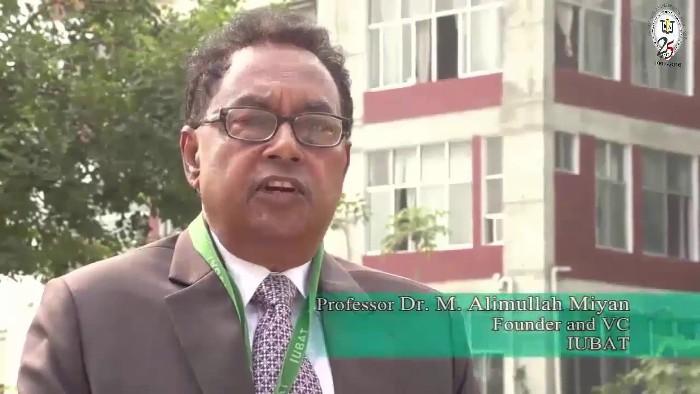 IUBAT VC Dr Alimullah Miyan passes away