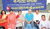 Udichi celebrates Rabindra Jayanti