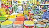 Check price spiral of essentials