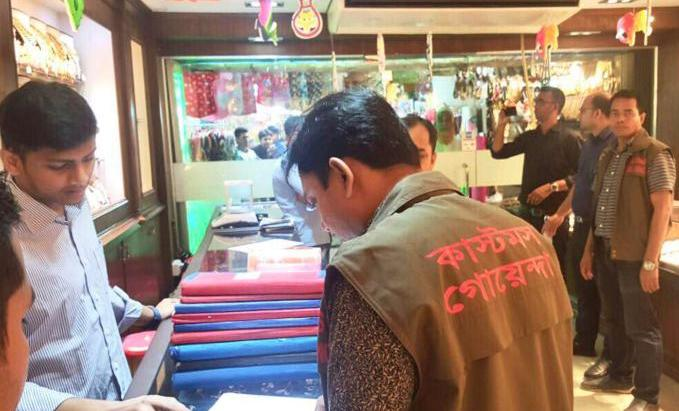 Customs Intelligence and Investigation Department summons Apan Jewellers, Raintree Hotel owners