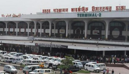 Dhaka airport  rife with chaos, mismanagement