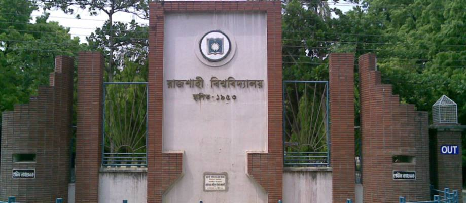 India keen to support Rajshahi University