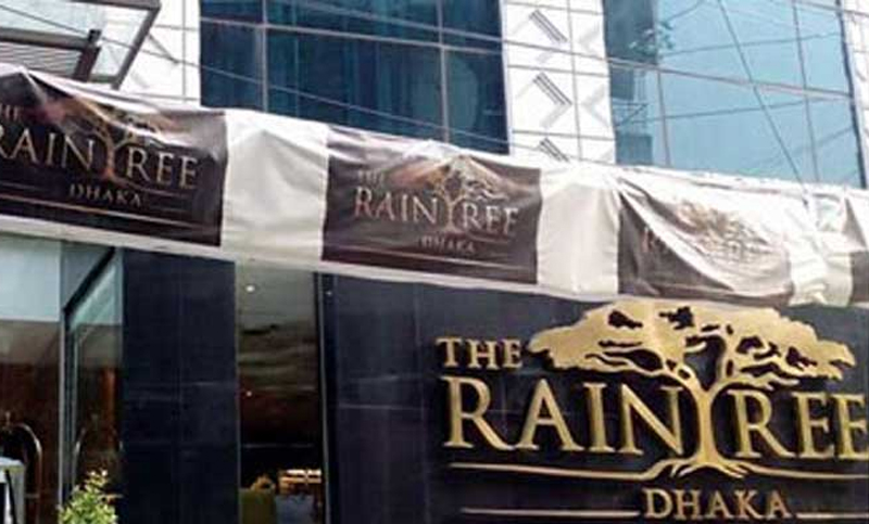 CIID summons Raintree Hotel MD on May 23