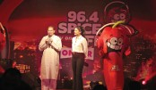 96.4 Spice FM officially launched