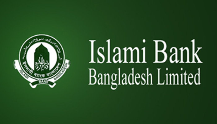 IBBL denies report on Tk 450 cr donation to PM's zakat fund