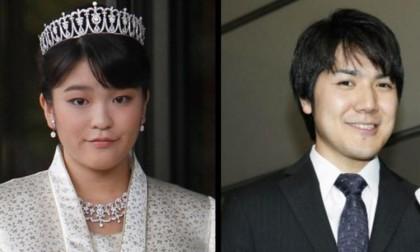 Princess to give up royal status for love | 2017-05-18