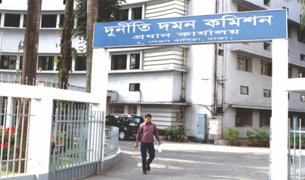 ACC arrests customs intelligence official in Chittagong for graft charge