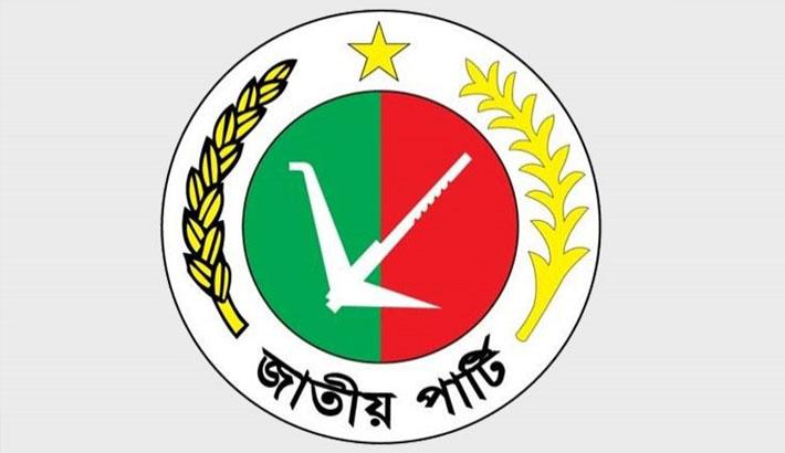 Jatiya Party-led  alliance splits