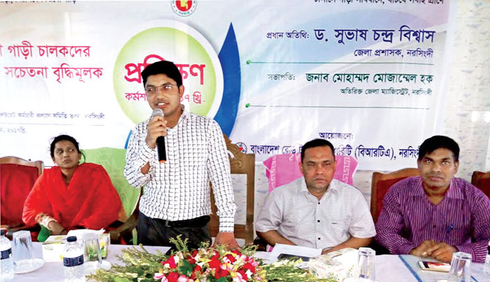 Narsingdi Deputy Commissioner Dr Subhash Chandra Biswas speaks
