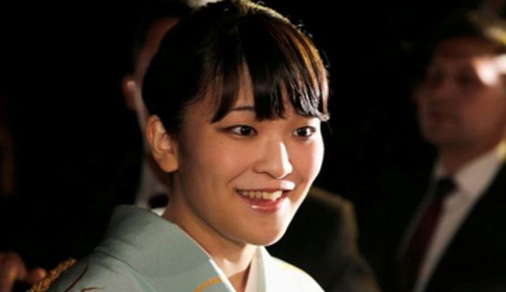 Japanese princess to swap status for love
