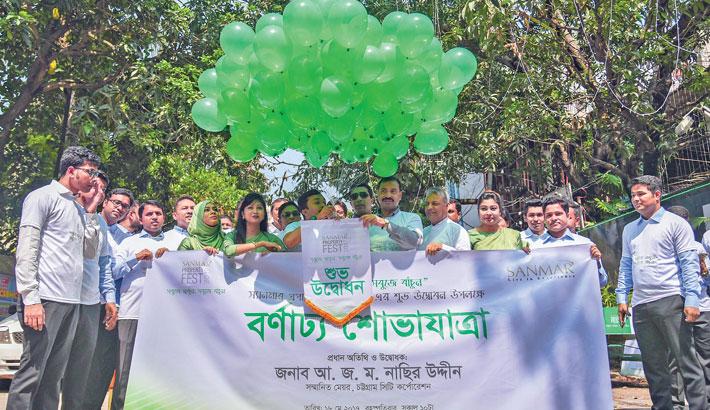 'Sanmar Property Fest' begins in Ctg