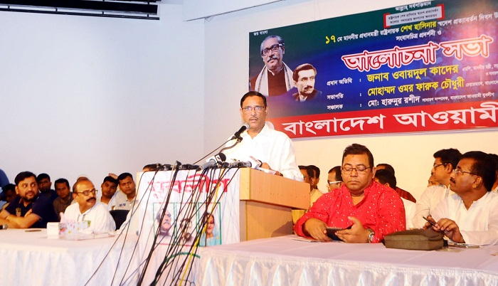 AL's poll preparations to begin from tomorrow's meeting: Quader