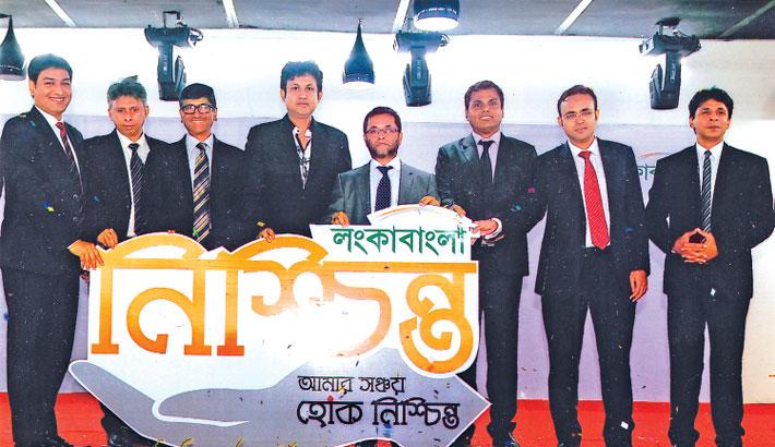 'LankaBangla Nishchinto' starts journey
