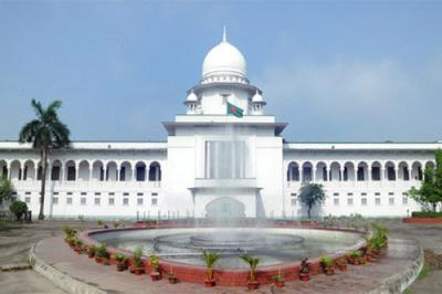 Supreme Court to dispose of 17 war crimes cases