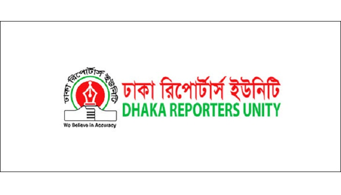 DRU for withdrawing govt circular of monitoring traveling journos