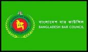 Bangladesh Bar Council postpones  multiple choice question examination