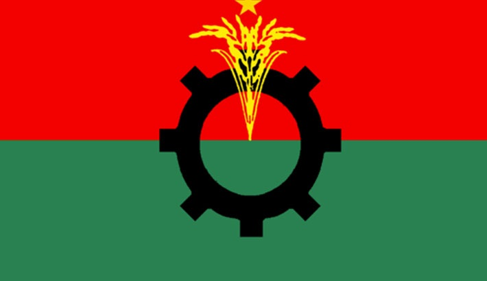 BNP stages demonstration protesting raid on Khaleda Zia office