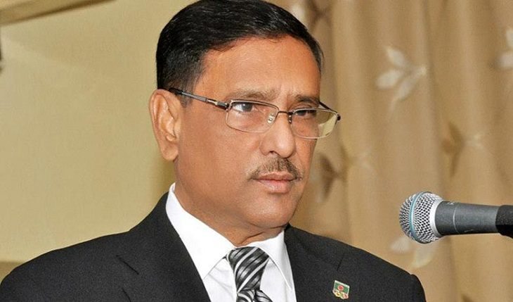 Obaidul Quader visits ailing Awami League leaders in hospitals