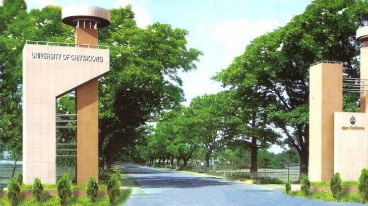 Chittagong University Goes Into Vacation On June 1 2017