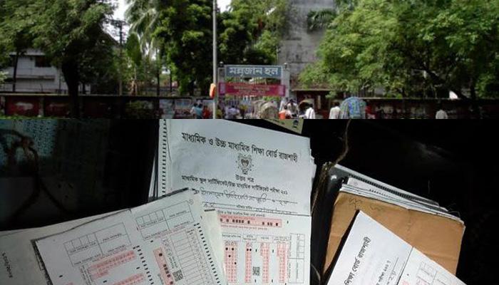 100 HSC answer scripts found at RU hall