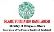 Islamic Foundation calls for praying Taraweeh in identical manner