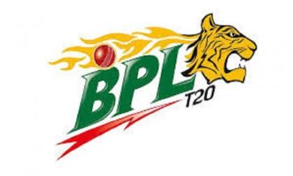 BPL 2017 to start from November 4