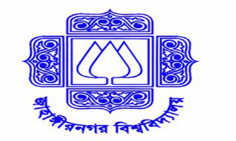Jahangirnagar University closed for indefinite period