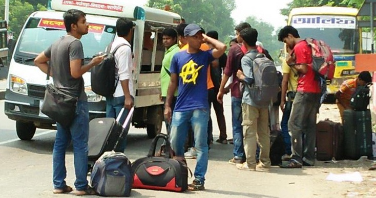Jahangirnagar University students vacate dormitories as ordered after violence