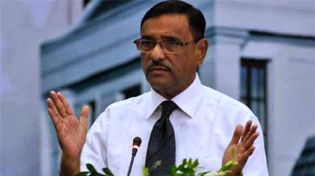 Protest mustn't bring public sufferings: Obaidul