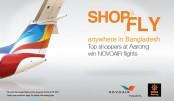Aarong announces Eid  spl 'shop, fly campaign'