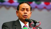Ershad issues show cause notice to Whip Salim Uddin