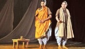 'Methopoth Theatre'  To Perform At  BSA Today